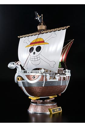 GOING MERRY 20TH ANNIVERSARY METALLIC COLOR VER. REPLICA 28 CM ONE PIECE CHOGOKIN