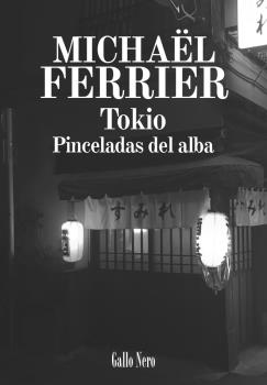 TOKIO PINCELADAS DEL ALBA
