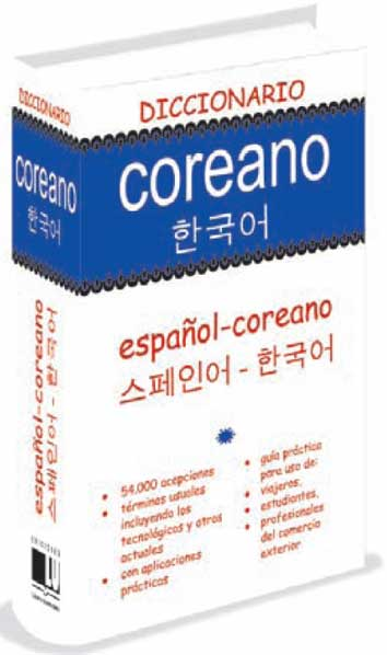 Diccionario Coreano    Español - Coreano