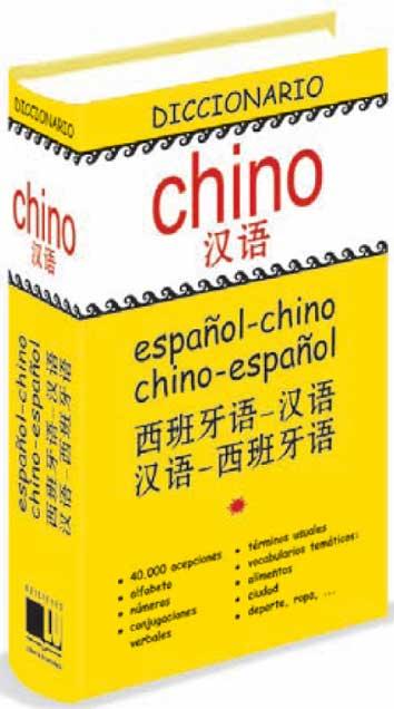 Dº Chino-Esp CHI-ESP / ESP-CHI
